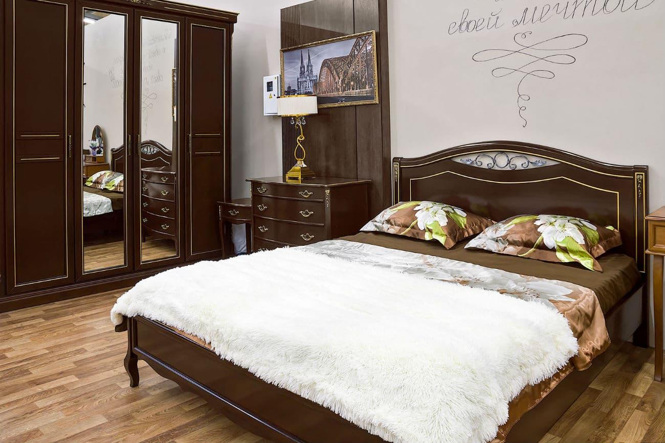 Schlafzimmer «Sofia» - dunkle Walnuss mit Gold