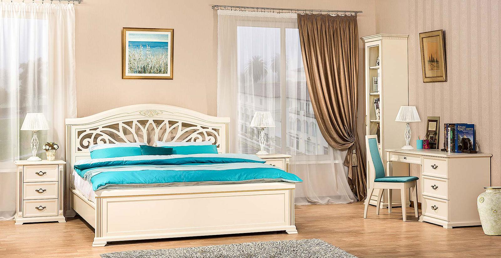 Schlafgarnitur «Camelia»