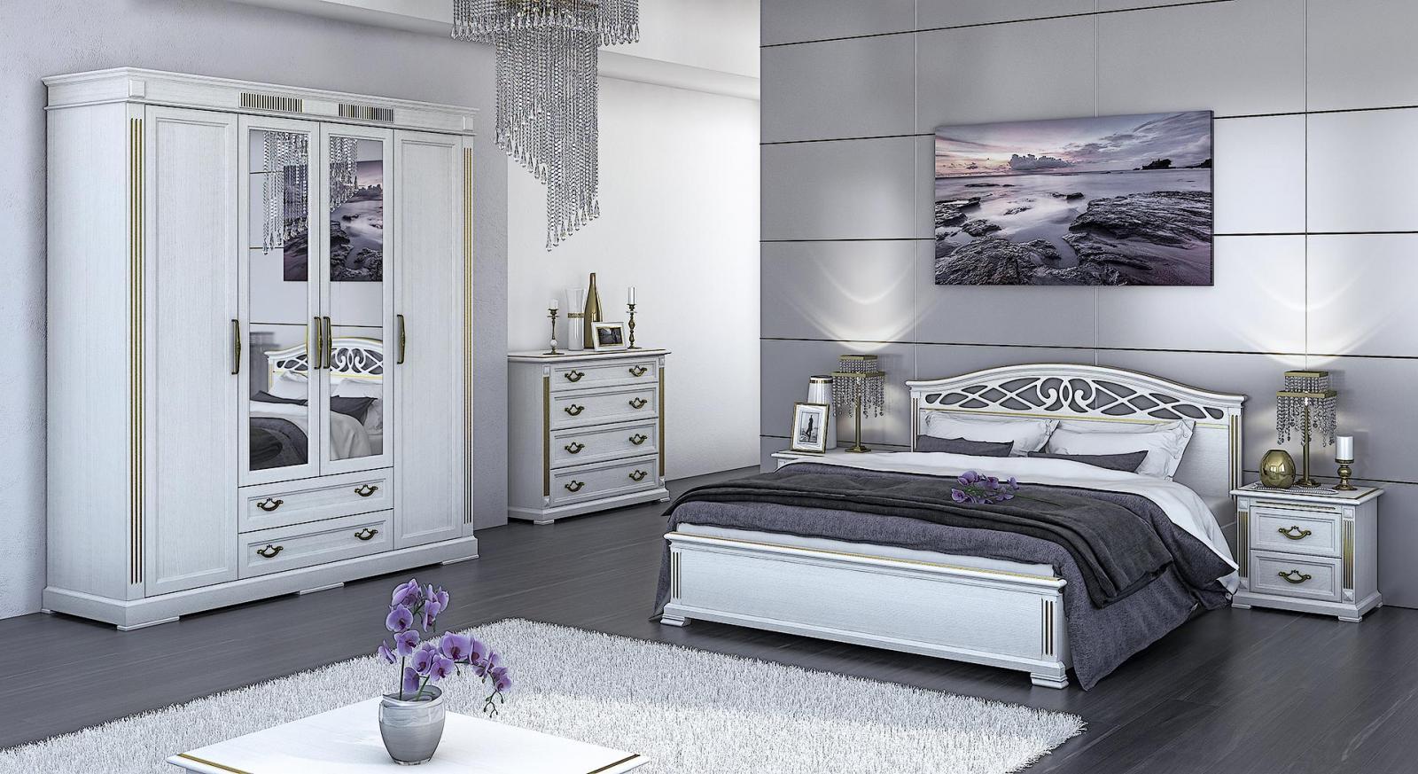 Schlafgarnitur «Victoria»